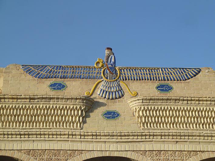 Viaje-a-Iran-persepolis